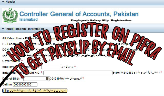 How to Get your Payslip via Pifra Email System – Complete Information