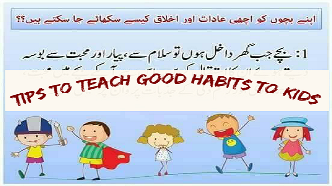 Top 11 Tips to Teach Good Habits to your Kids