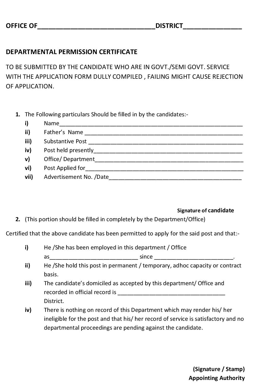 how to print the submit mpnp application