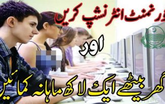 Earn 1 Lakh at Home by Doing Training by Government