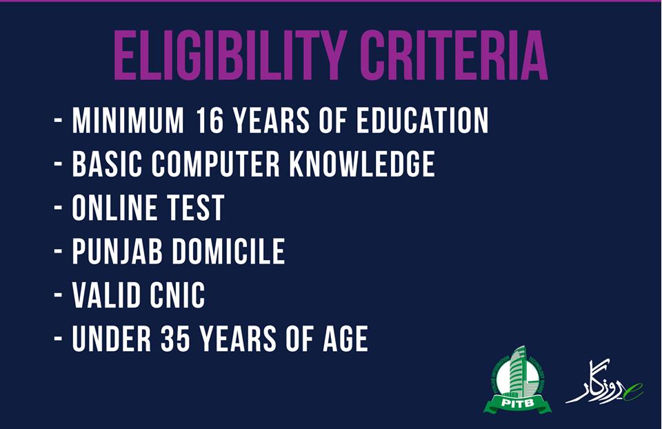 erozgar eligibility criteria