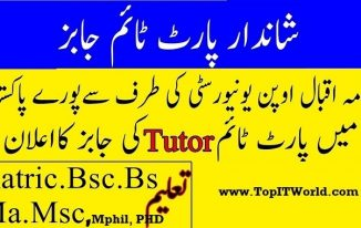 Download Application Form and Apply for AIOU TutorShip 2020