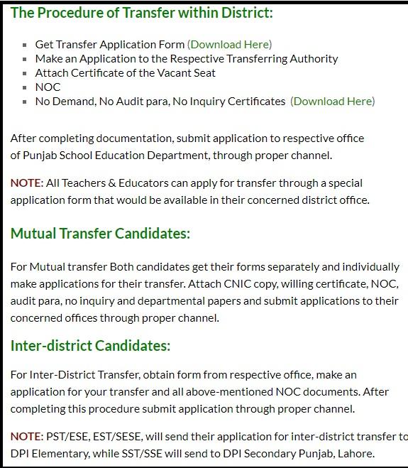 Procedure for Teacher Transfer 2018