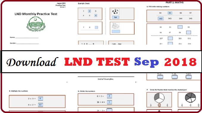 Download PDF LND Test for September 2018 Punjab Schools