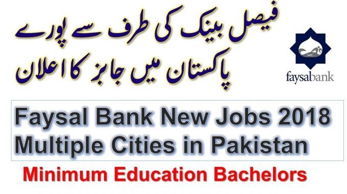 Branch Service Officer Cash Officer Jobs in Faysal Bank October 2018 Latest
