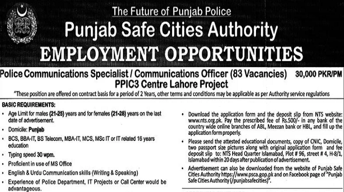 Punjab Police Communication Specialist Officer Jobs November 2018 Latest