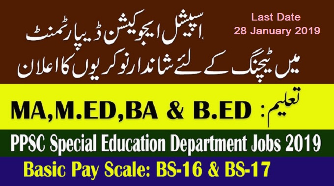 234 PPSC Jobs in Punjab Special Education Department January 2019