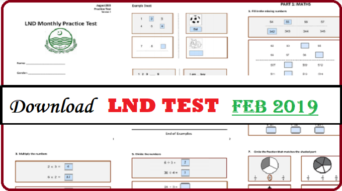 Download Practice LND Test for February 2019 Punjab Schools