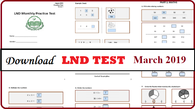 Download Practice LND Test for March 2019 Punjab Schools