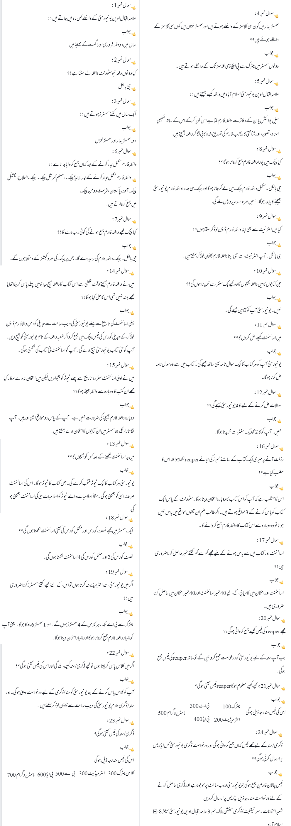 aiou question and answers