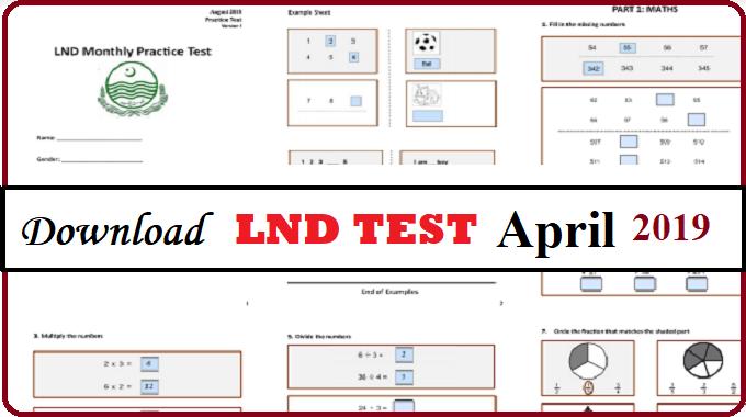 Download Practice LND Test for April 2019 Punjab Schools