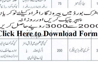 2275 Paper Marking Jobs in Gujranwala Board April 2019 for Bachelor  Masters Degree Holders
