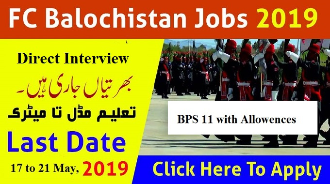 FC Balochistan Jobs May 2019 for Matric and Bachelor Degree Holders