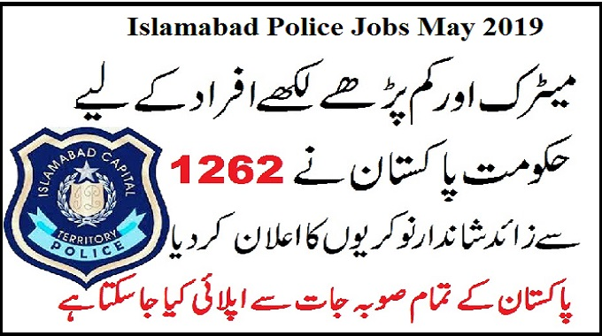 1262 Jobs in Islamabad Police May 2019 for Matric and Bachelor Degree Holders