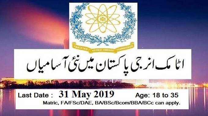 Atomic Energy Jobs May 2019 for Middle Matric Inter and Bachelor