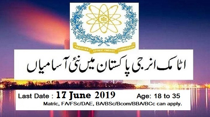 Atomic Energy Islamabad Jobs PO BOX 2191 June 2019 for Matric Inter ICS