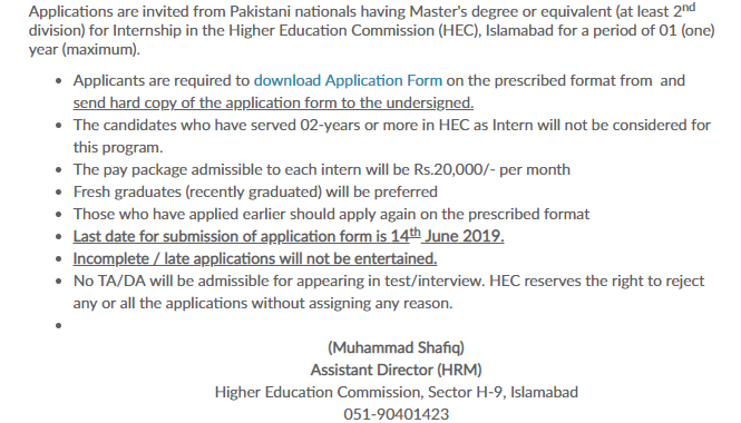 Apply for Higher Education Commission HEC Internship – Earn 20000 per Month