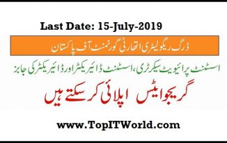 Drug Regulatory Authority Of Pakistan Jobs 2019 30 Posts in July Announced