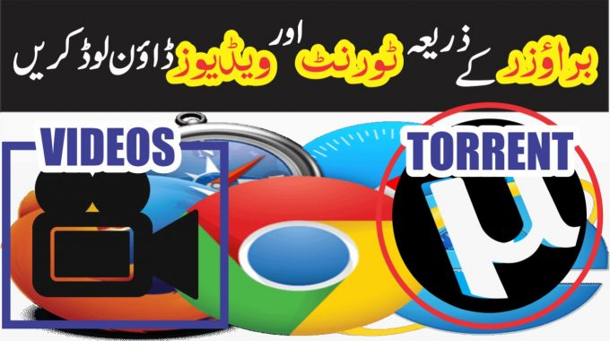 Most Useful and Fast Web Browser for 2021 | Torch Web Browser