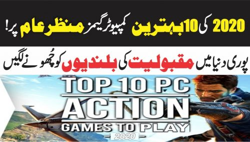 Top 10 PC Action Games of 2020
