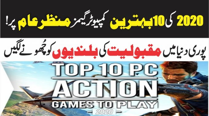 Top 10 PC Action Games of 2021