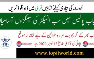 Download Free PDF Book for Sub Inspector Police Test