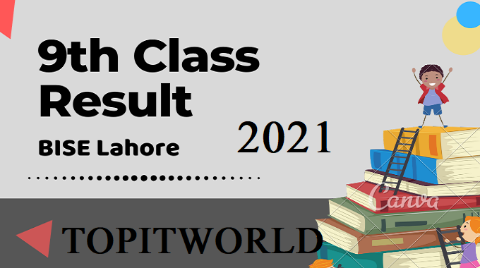 Lahore Board 9thClass Result 2021