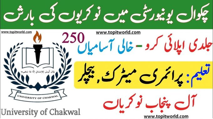 90 Teaching and Non Teaching Jobs in University of Chakwal