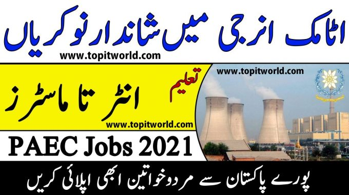 Atomic Energy Jobs 2021
