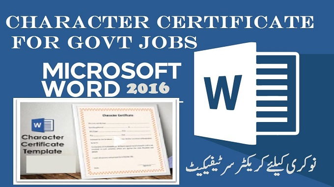 Character Certificate Sample for Public and Private Jobs