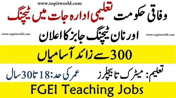 FGEI Teaching and Non Teaching Jobs 2021